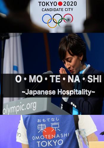 Omotenashi Cx Omotenashi Customer Service Meaning Paul