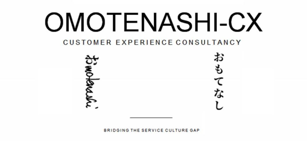 Omotenashi-CX